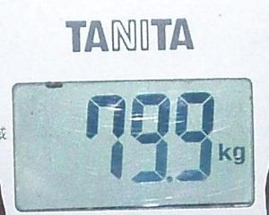 P7180093